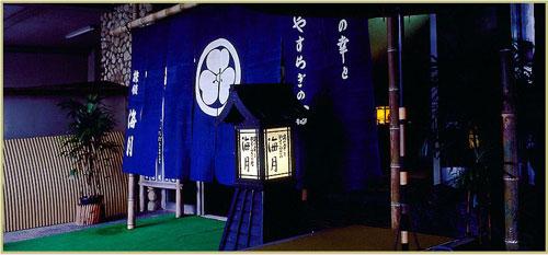 三重県の鳥羽水族館周辺でのお勧めの旅館はありませんか?