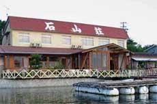 石山荘の写真
