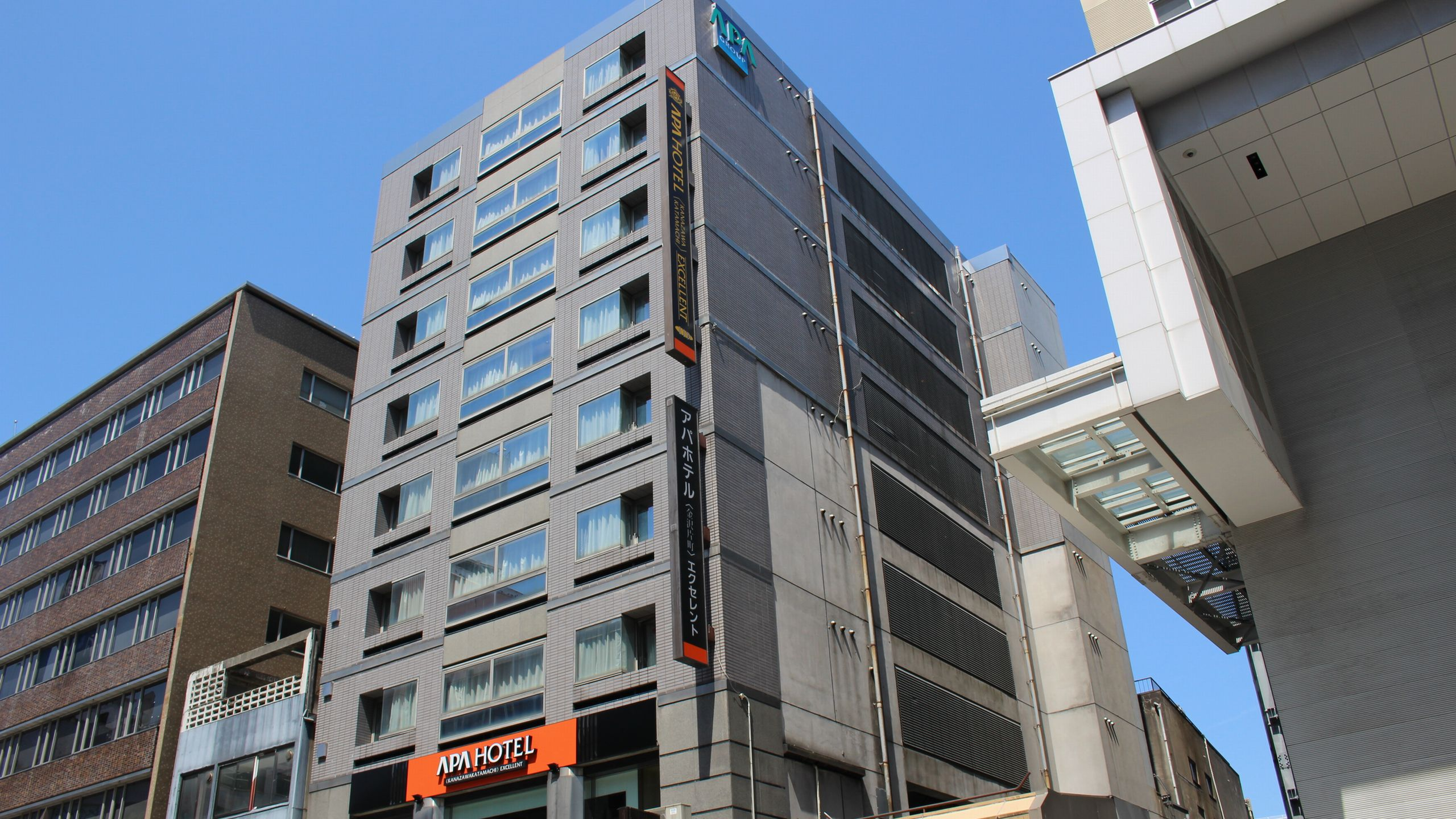 アパヴィラホテル<金沢片町>(アパホテルズ&リゾーツ)...