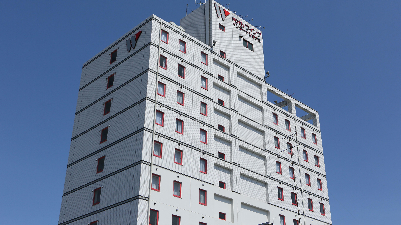 ホテルウィングインターナショナル須賀川...