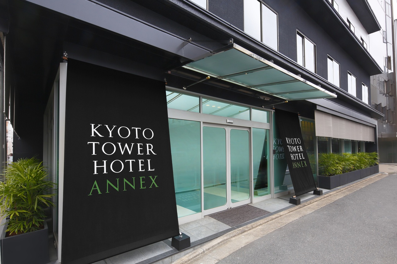 京都タワーホテルアネックス(2017年3月23日リニューアルオープン)