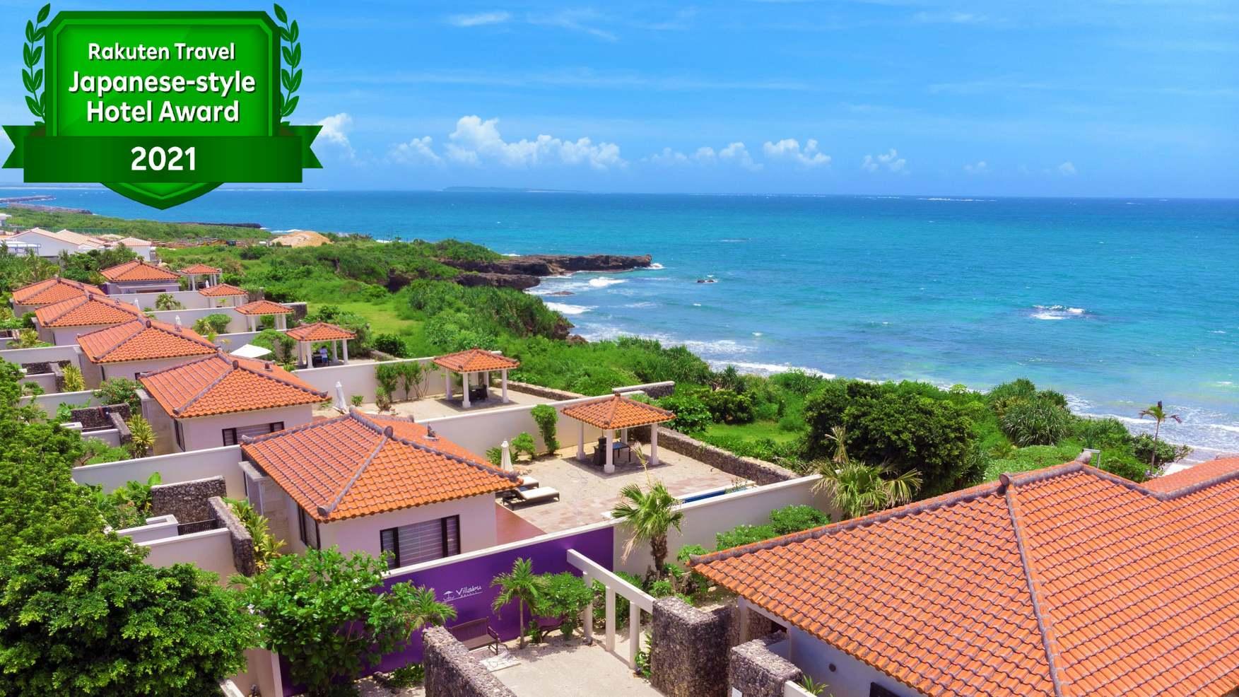 Villabu Resort ヴィラブ リゾート <伊良部島>