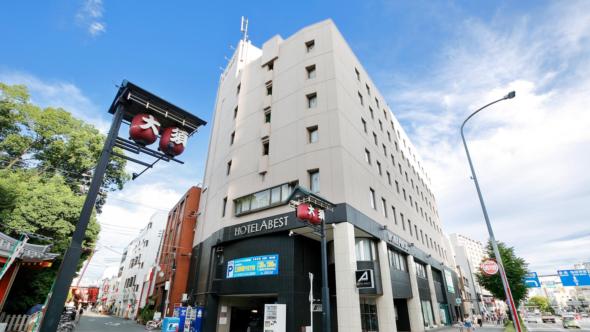 ホテルアベスト大須観音駅前 羽ノ湯