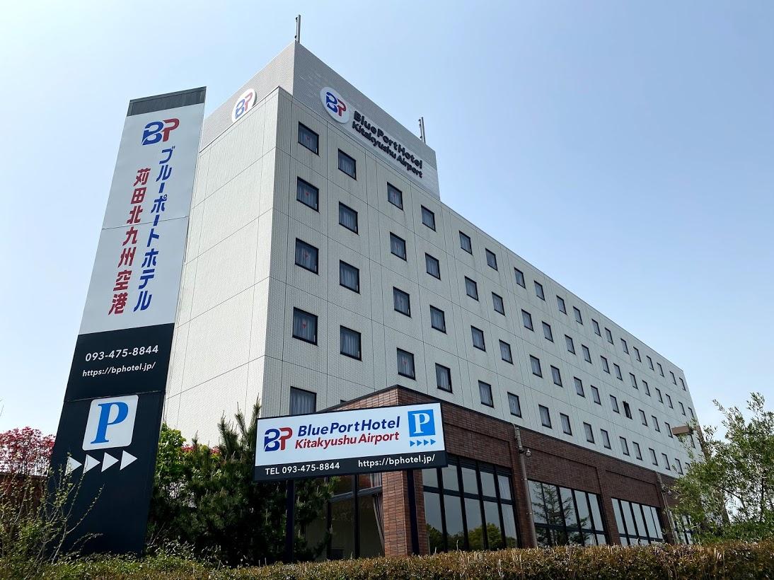 Rホテルイン北九州エアポート