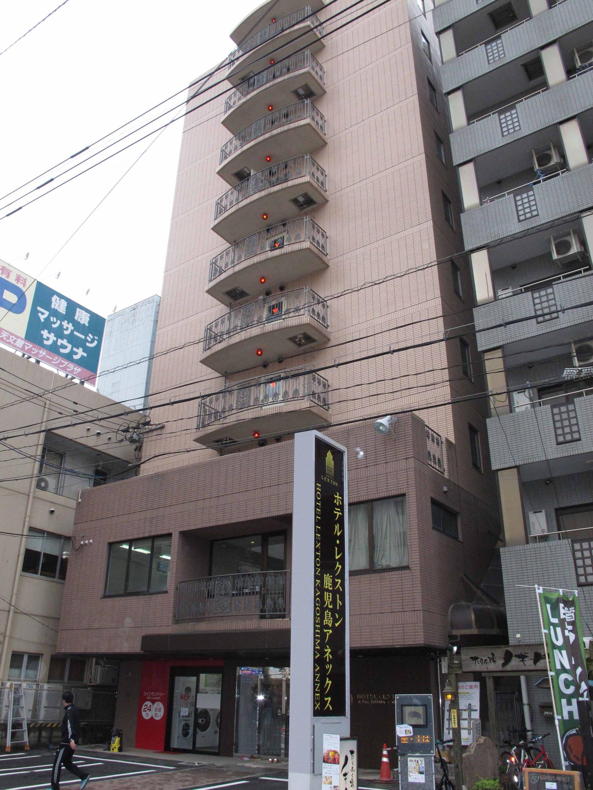 ホテル・レクストン鹿児島アネックス