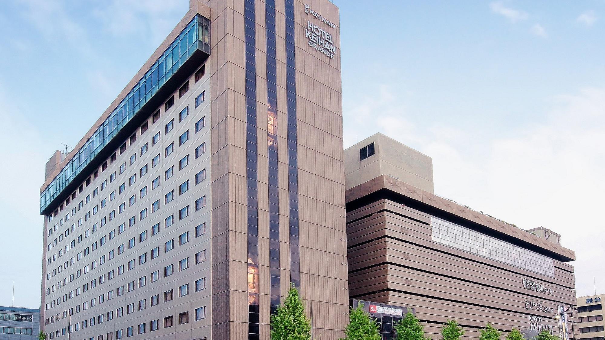 ホテル京阪京都グランデ...