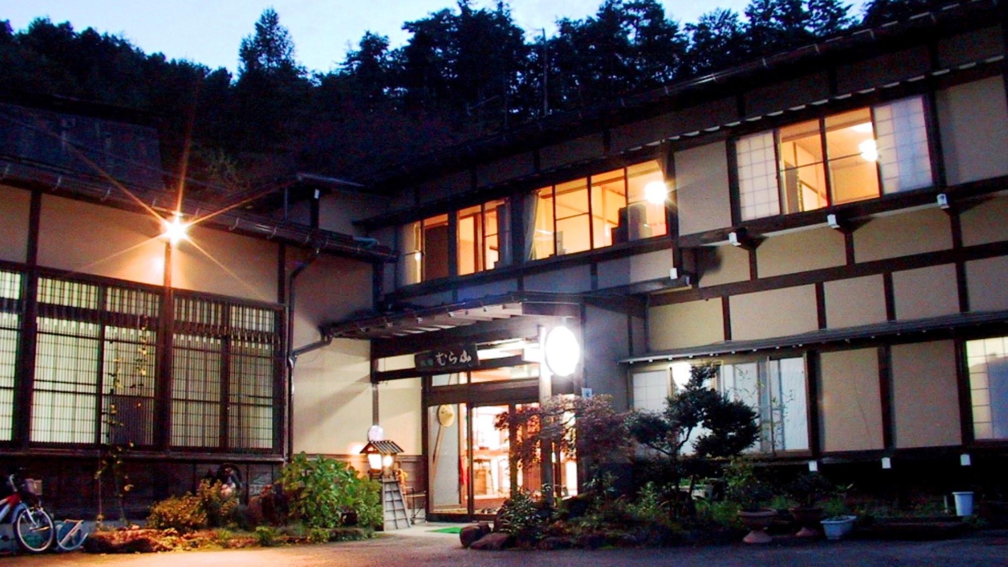 飛騨高山温泉 飛騨の里 旅館 むら山 その1