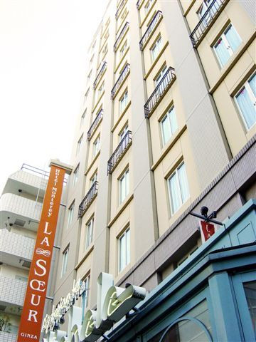 ホテルモントレ ラ・スールギンザの建物外観