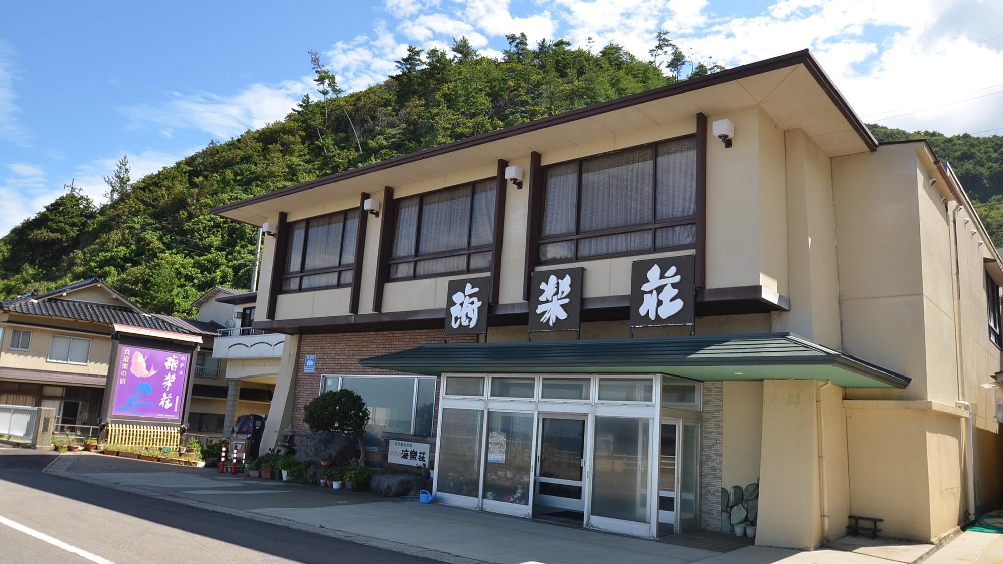 ホテル海楽荘 外観写真
