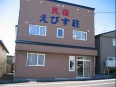 民宿 えびす荘<利尻島>の外観