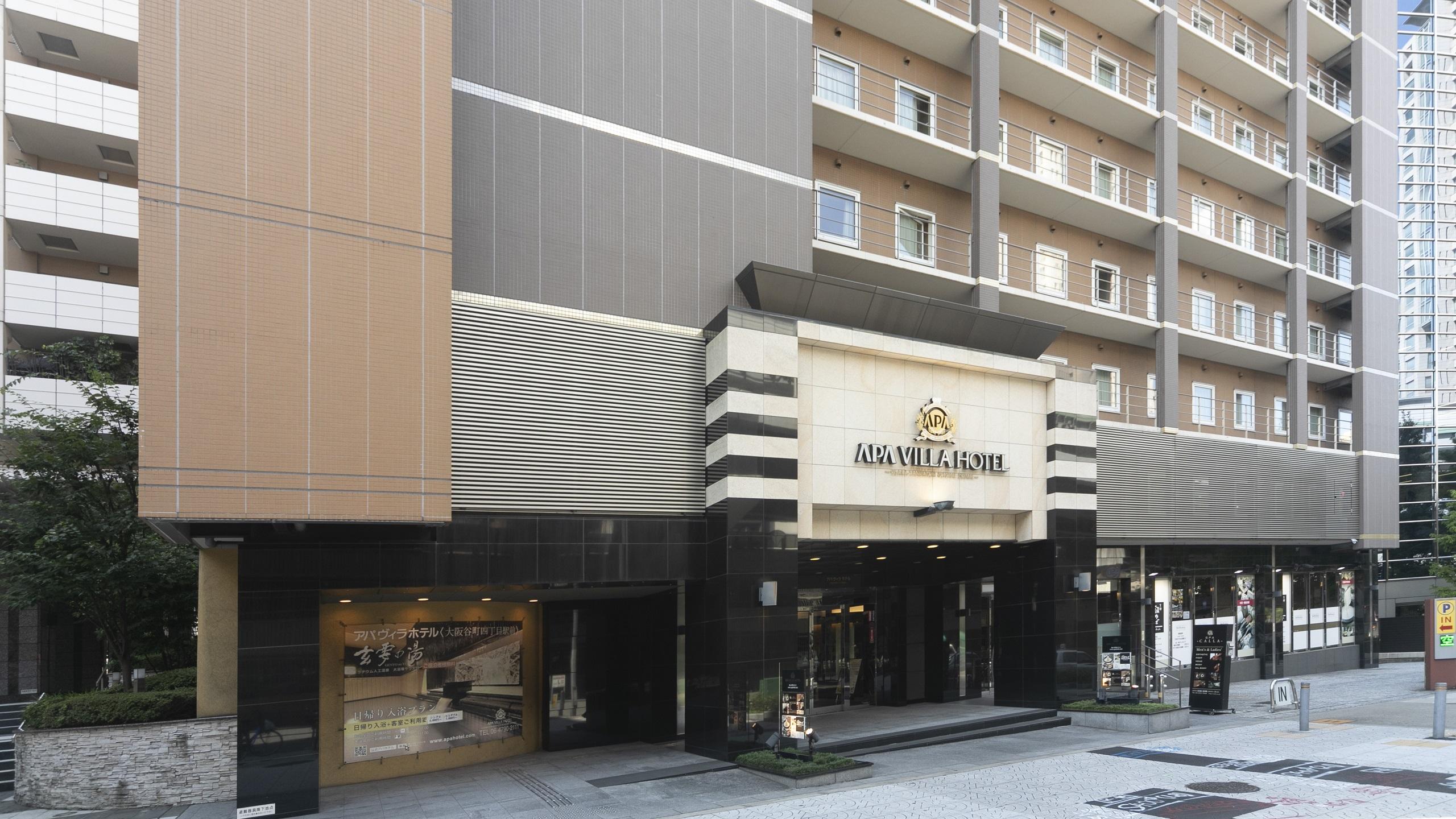 アパヴィラホテル<大阪谷町四丁目駅前>(アパホテルズ&リゾー...