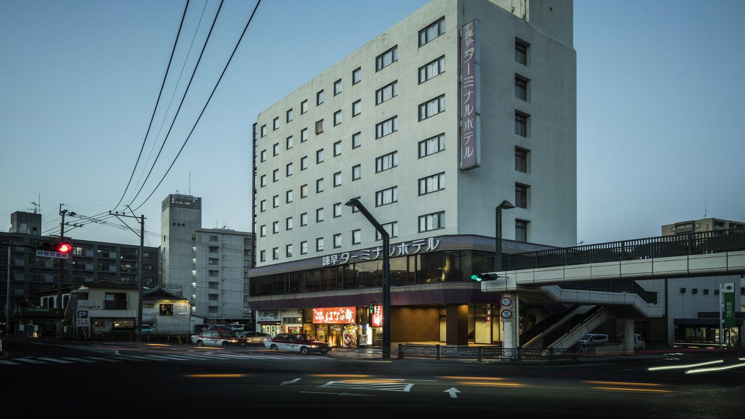 諫早ターミナルホテル