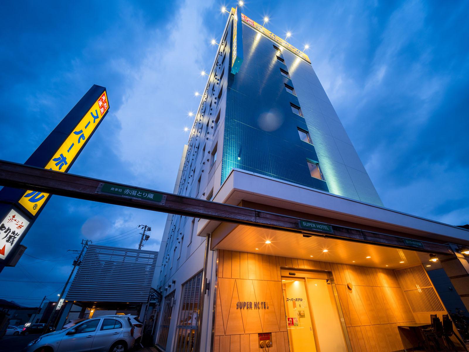 スーパーホテル弘前 天然温泉「ねぷたの湯」
