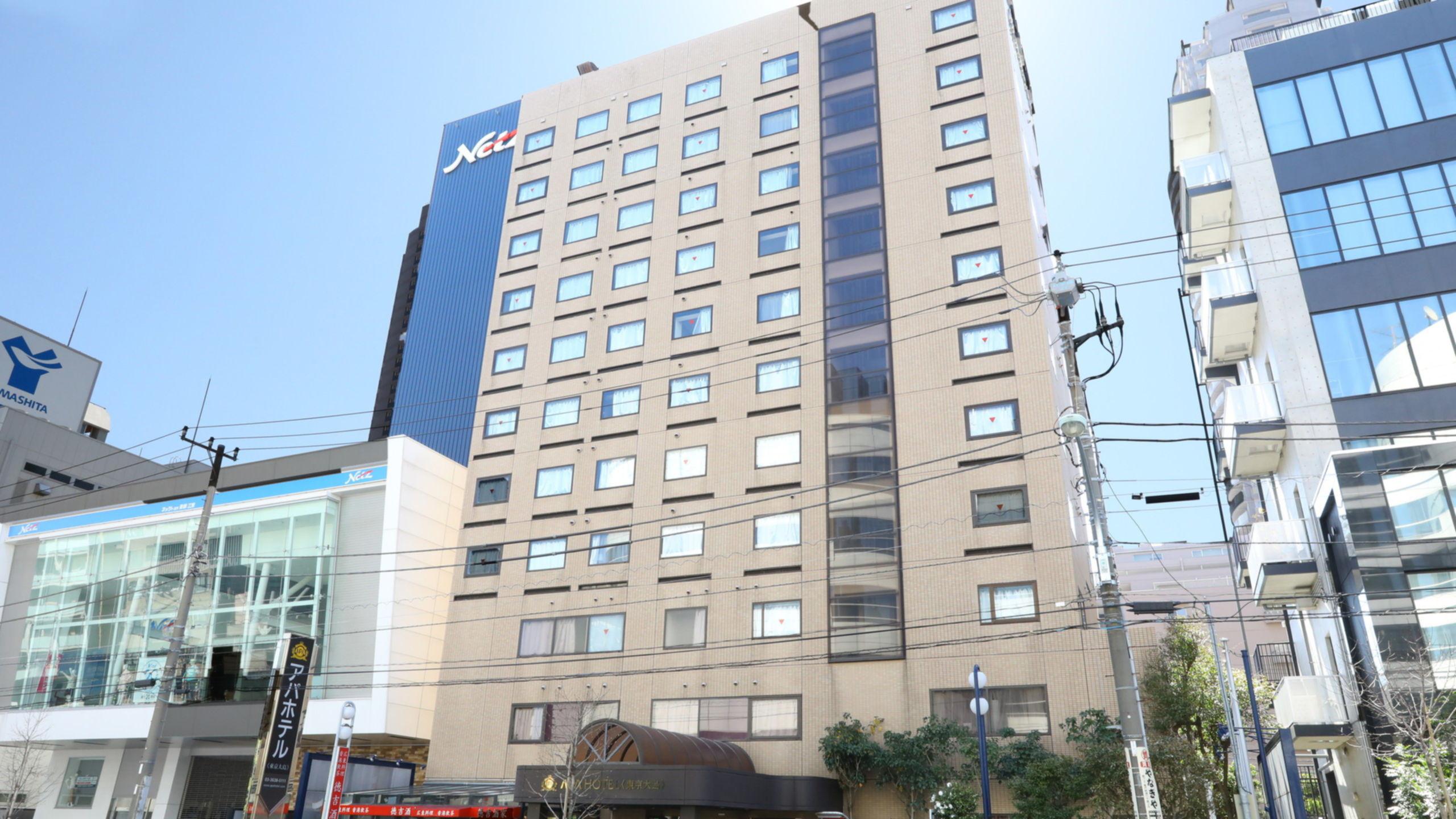 アパホテル<東京大島>...