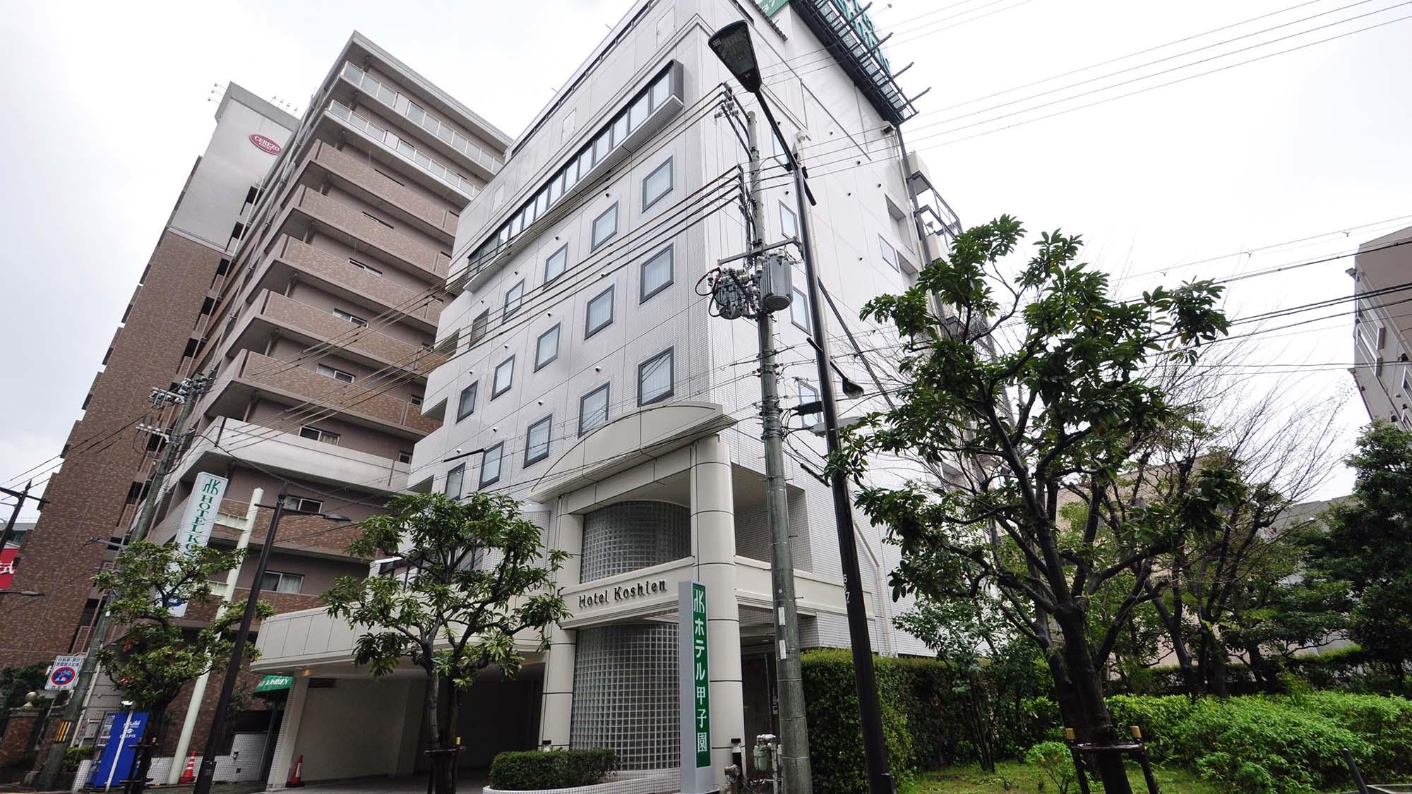ホテル甲子園<兵庫県> [宝塚・西宮・甲子園・三田・篠山]