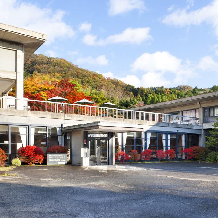 関西セミナーハウス・修学院きらら山荘...