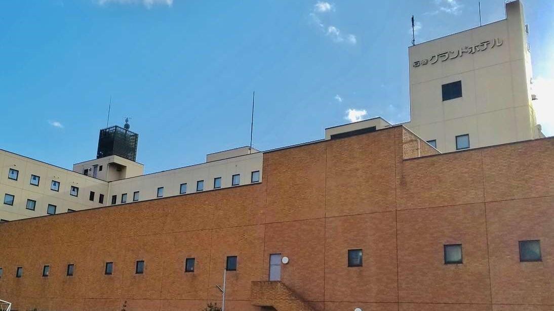 石巻グランドホテル