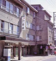 海鮮旅館 網元ニュー恋路の外観