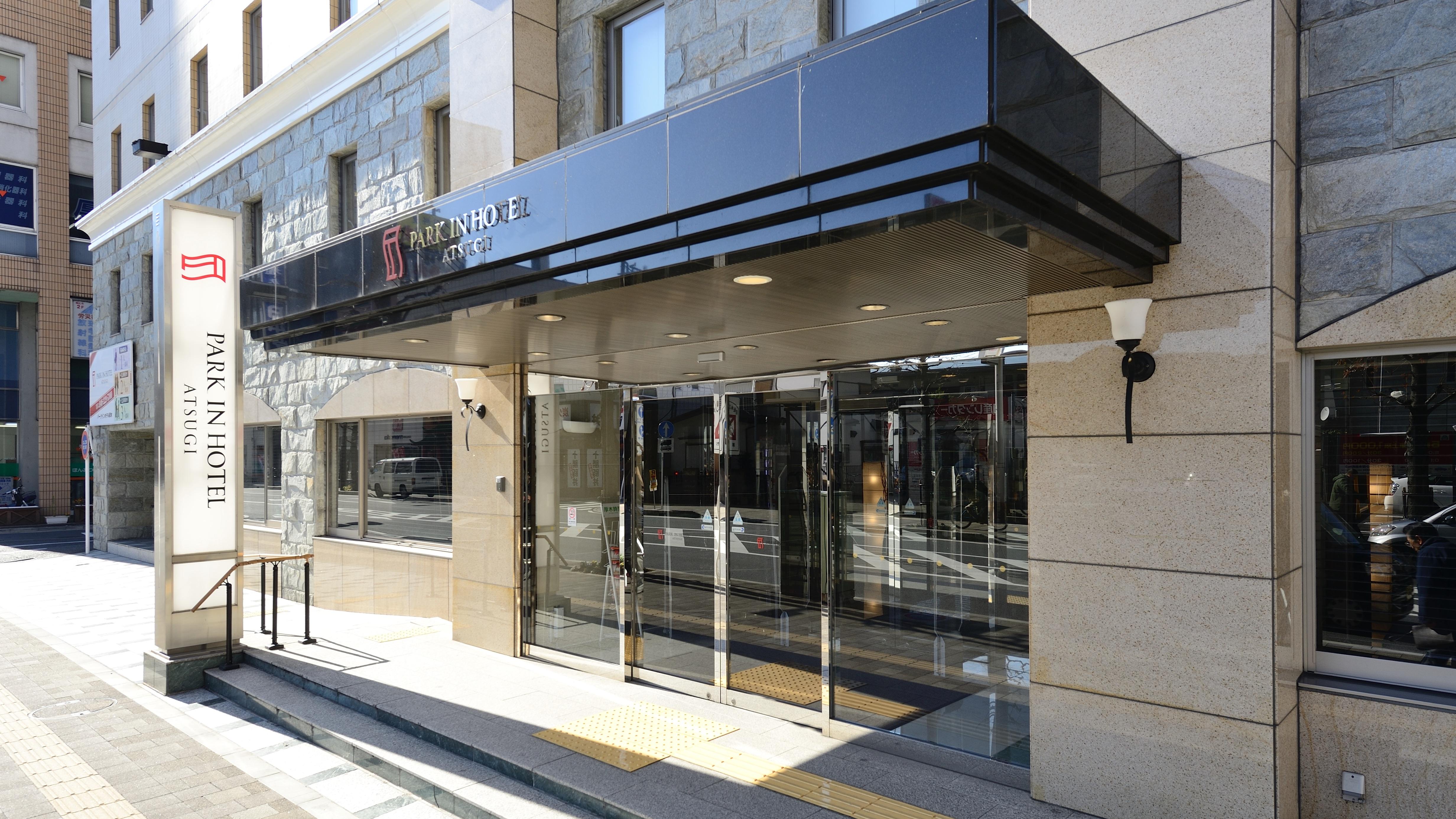 PARK IN HOTEL ATSUGI(パークインホテル厚木)の詳細