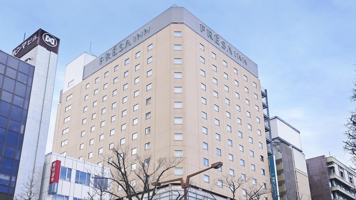 ホテルサンルート川崎 外観