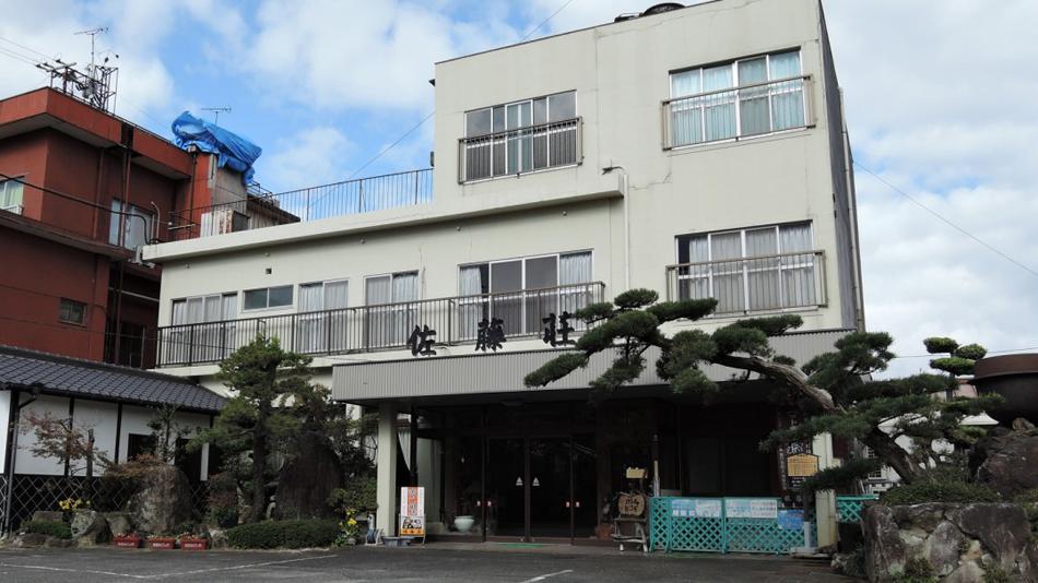原鶴温泉 旅館 佐藤荘 画像