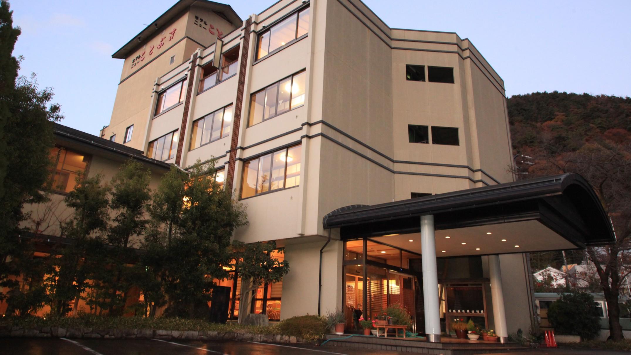 ホテル ニューことぶき