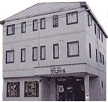 ビジネスホテルグランディール