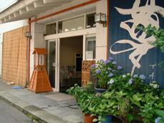 野沢温泉 大丸屋旅館