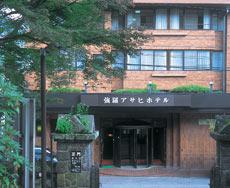 強羅アサヒホテルの外観