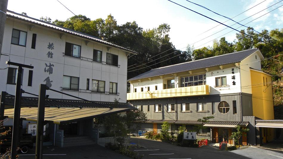 天然温泉うら湯 旅館浦島<広島県> その1