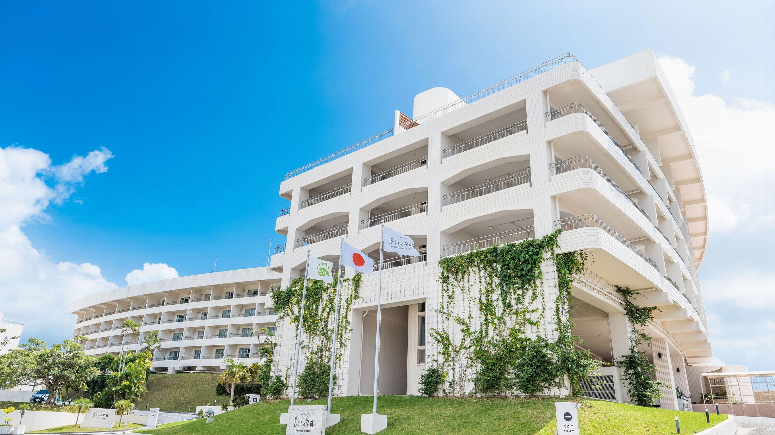 EMウェルネスリゾートコスタビスタ沖縄ホテル&スパ...