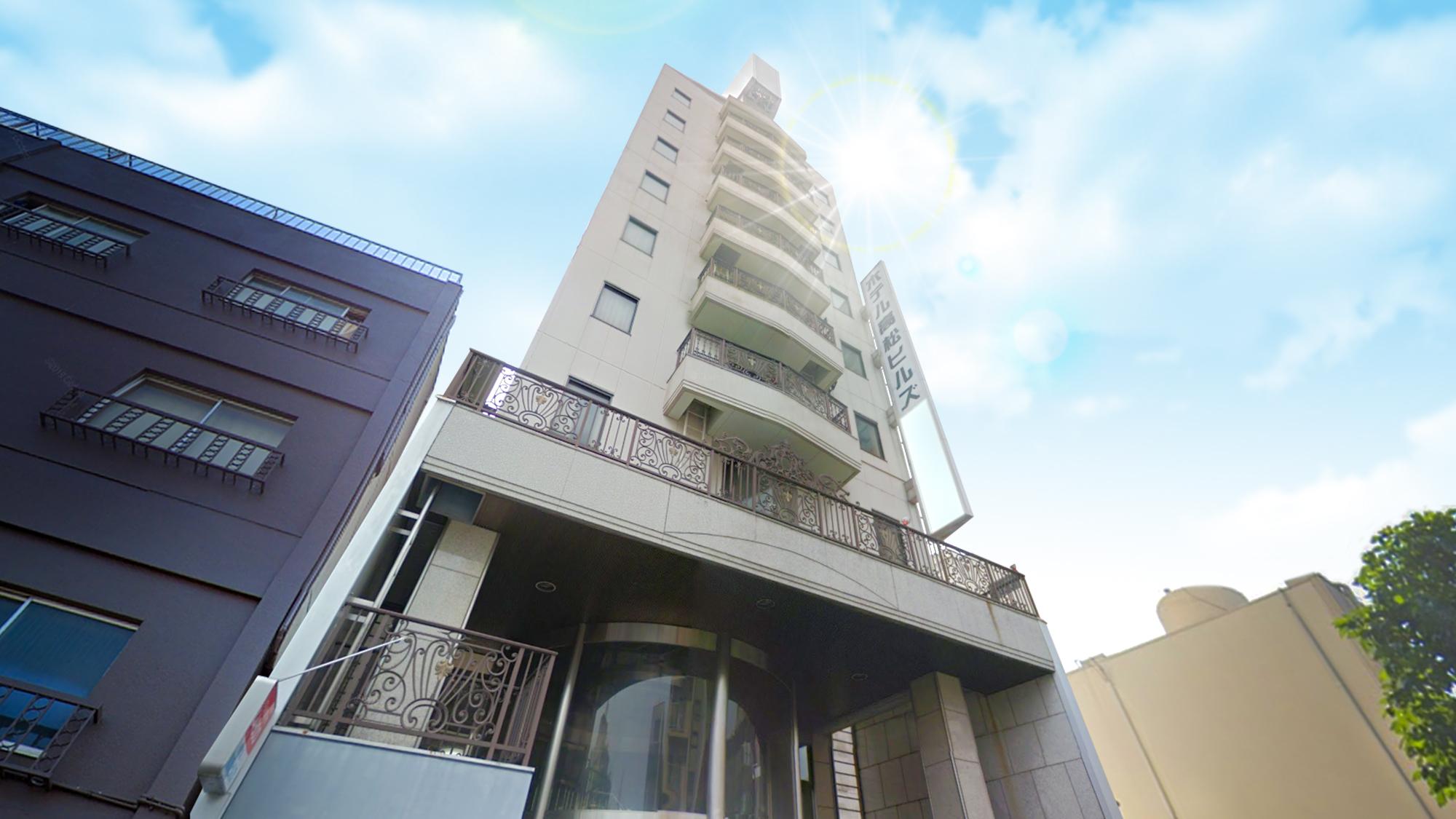 ホテル高松ヒルズ 瓦町駅前