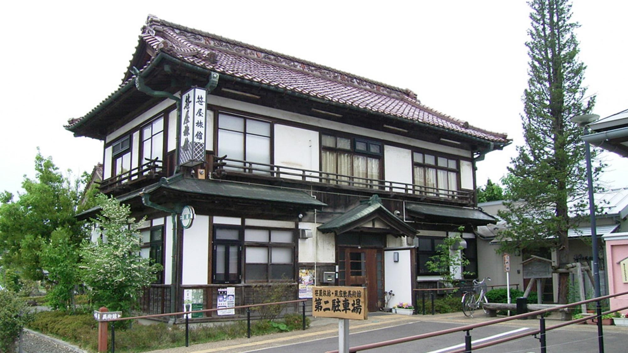 笹屋旅館の施設画像