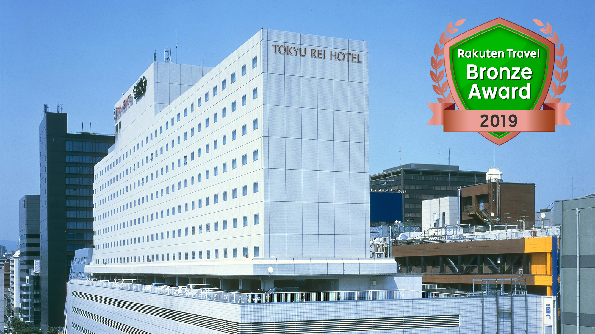 新大阪江坂東急REIホテルの施設画像