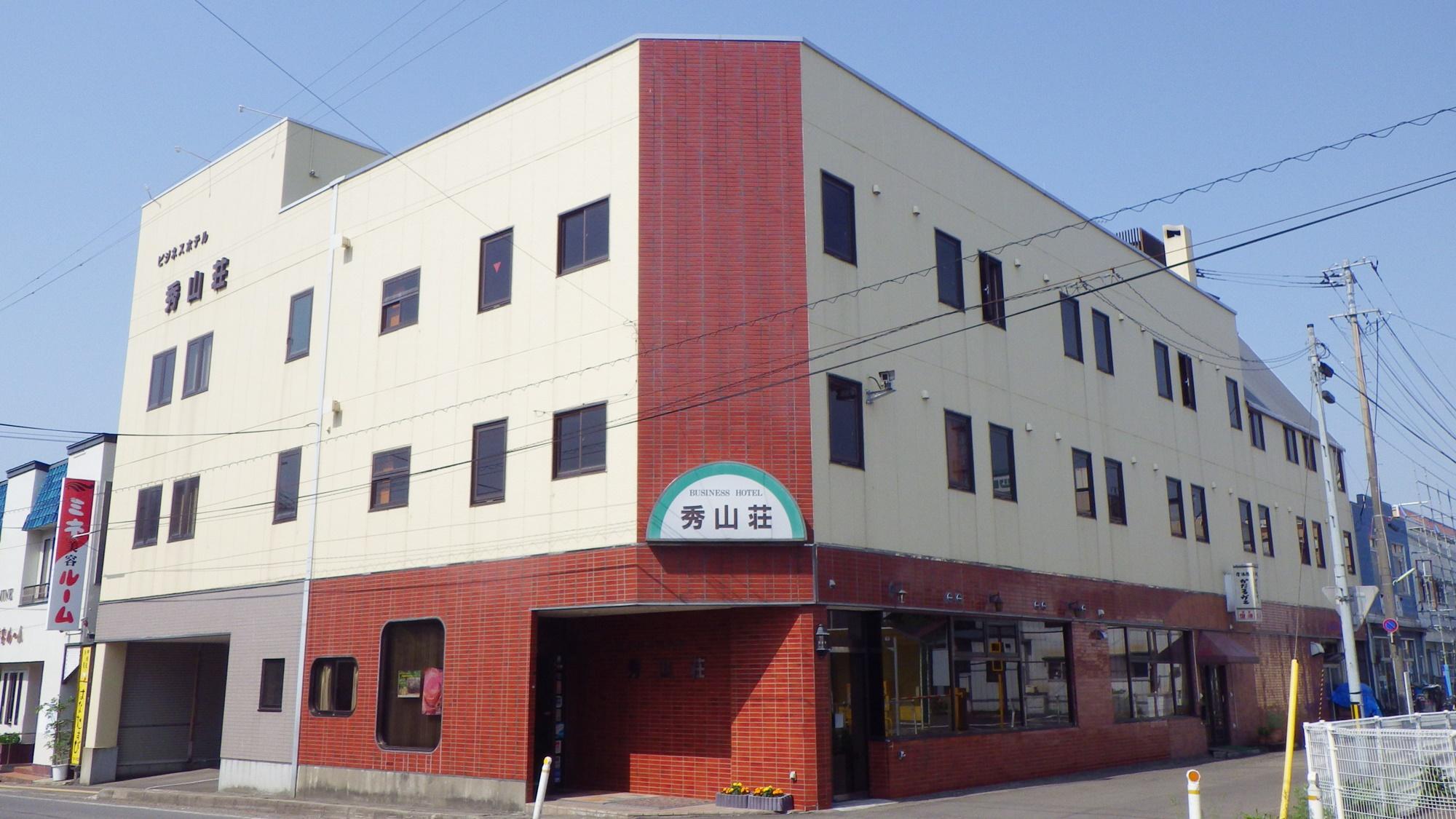 ビジネスホテル 秀山荘