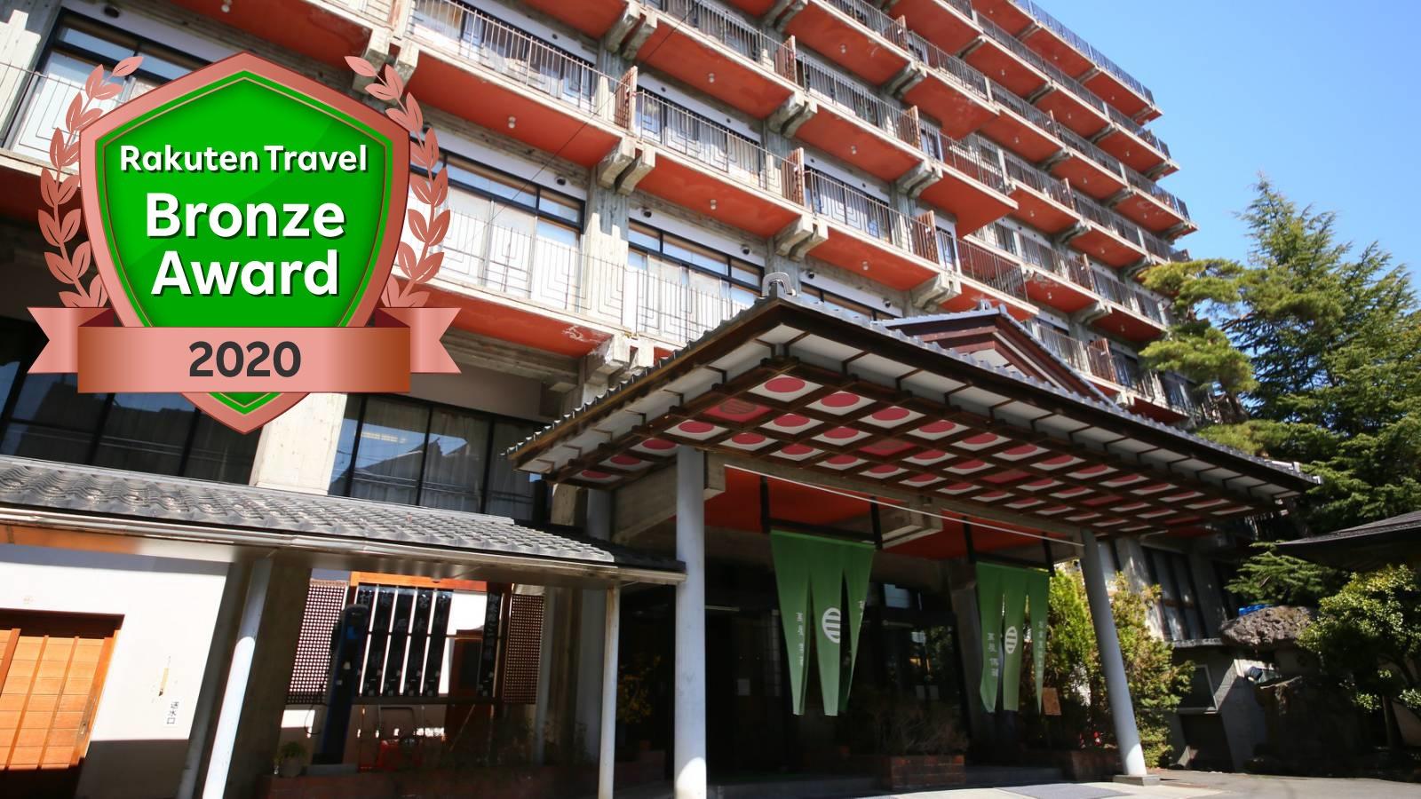 湯田中温泉で露天風呂付き客室があるお宿