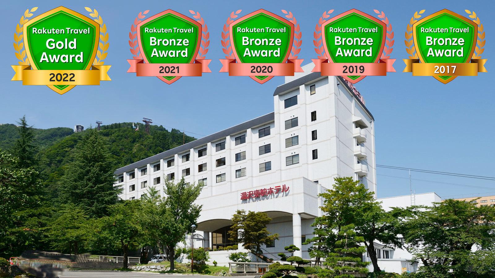 越後湯沢温泉 湯沢東映ホテル その1
