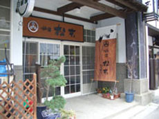 紅葉シーズンにおすすめの美味しい料理と源泉掛け流しの温泉がある銀山温泉の宿はどこ?