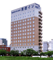 東横イン水戸駅南口