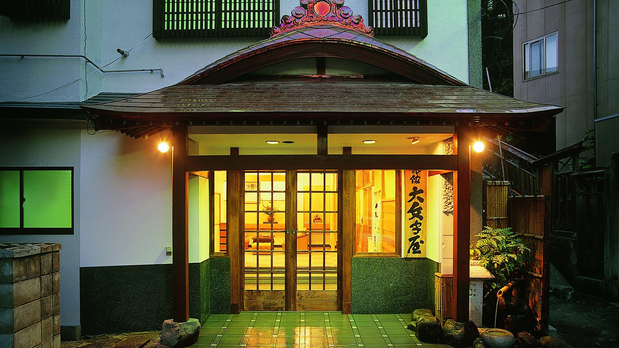赤湯温泉 旅館 大文字屋の施設画像