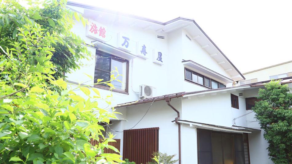 箱根仙石原温泉 万寿屋旅館...