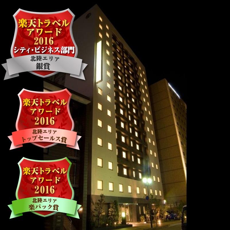天然温泉 加賀の湧泉 ドーミーイン金沢 外観写真