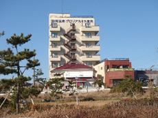 飯岡温泉 グロリア九十九里浜 その1