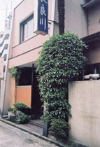 長良川旅館の外観