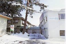 プチハウス 南の家