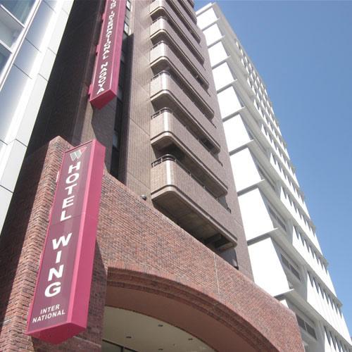 ホテルウィングインターナショナル名古屋...
