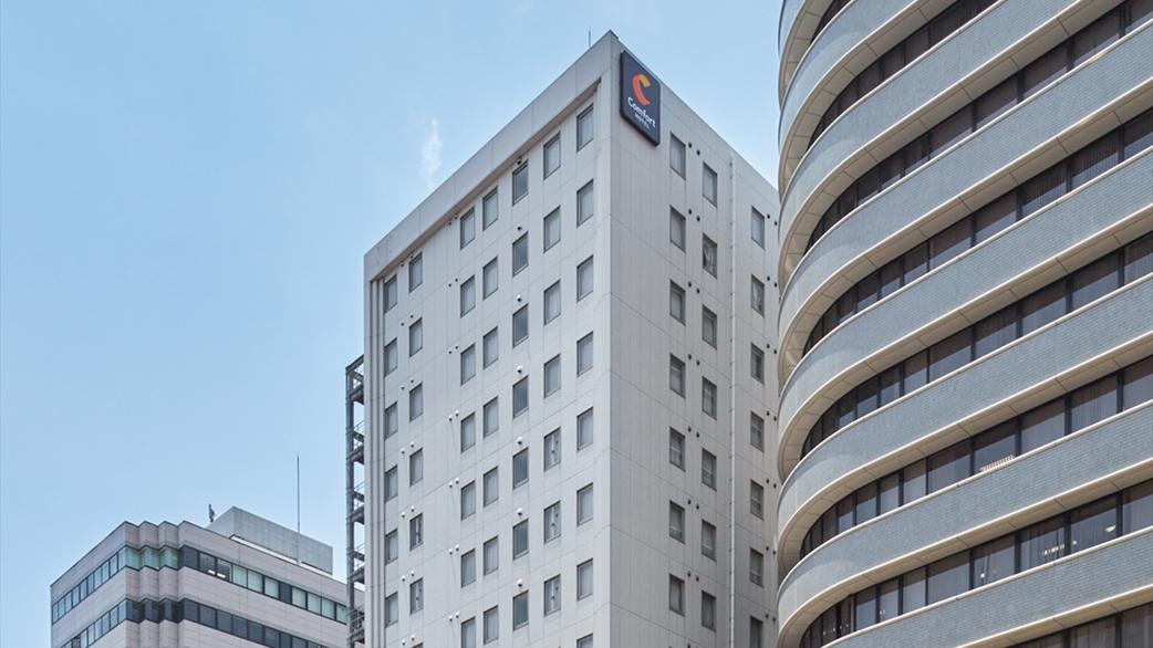 コンフォートホテル広島大手町...