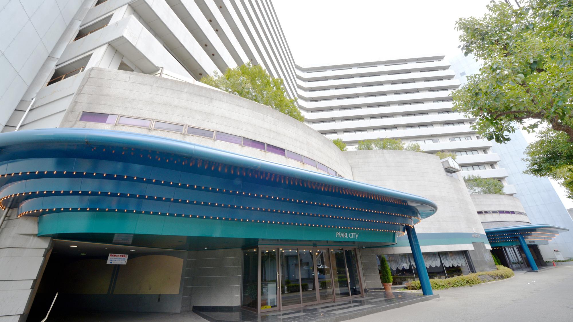 ホテルパールシティ神戸...
