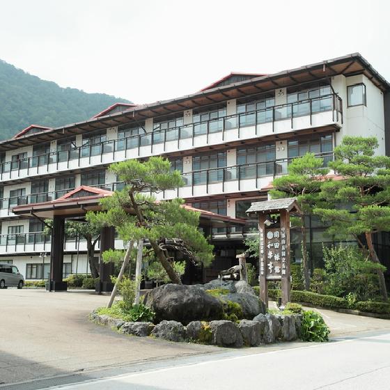 奥飛騨 平湯温泉 岡田旅館...
