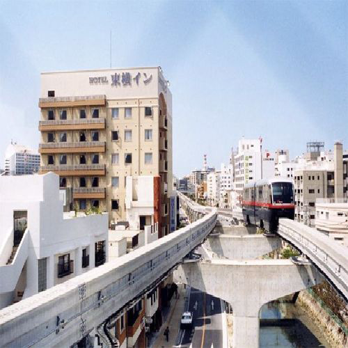 東横イン那覇国際通り美栄橋駅...